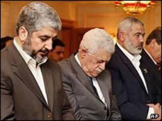رهبران گروه های فلسطینی