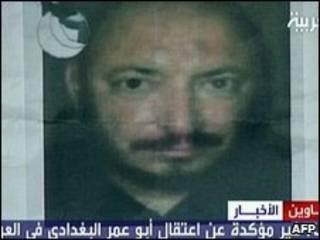 Imagem divulgada pela rede de TV Al-Aarabiya