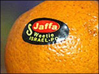 Cam Jaffa Sweeties