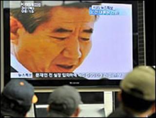 Truyền hình Nam Hàn chiếu cảnh ông Roh xin lỗi người dân