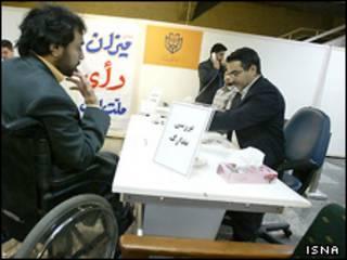 محل ثبت نام داوطلبان نامزدی انتخابات
