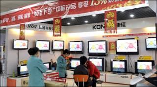 Cửa hàng điện tử hạ giá của TQ vẫn ít khách hàng