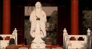 Đền Khổng Tử ở Bắc Kinh, Trung Quốc