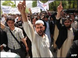 تظاهرات علیه کشتار فراه