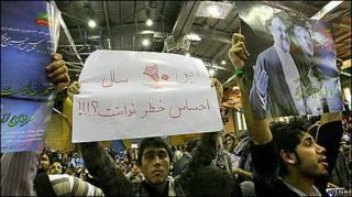 نشست انتخابات موسوی