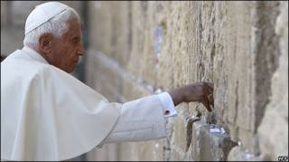 Папа Римский у Стены плача