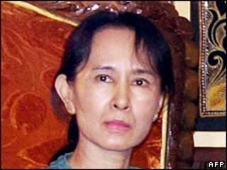 Aung San Suu Kyi (arquivo)
