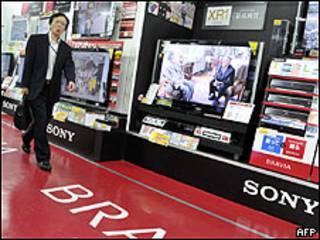 Tienda con productos de Sony en Japón