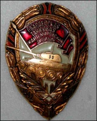 Эмблема Кантемировской дивизии