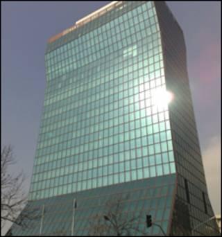 نشان بانک تجارت