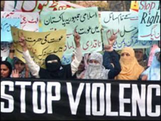 पाकिस्तान में महिलाओं के ख़िलाफ़ हिंसा में इज़ाफ़ा, फ़ाइल फ़ोटो
