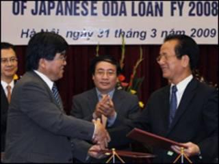 Đại sứ Nhật tại Việt Nam và Bộ trưởng KH-ĐT Võ Hồng Phúc