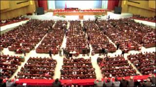 Съезд народных депутатов СССР