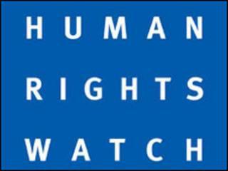 دیدهبان حقوق بشر