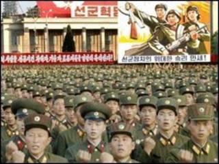 Coreia do Norte (arquivo)
