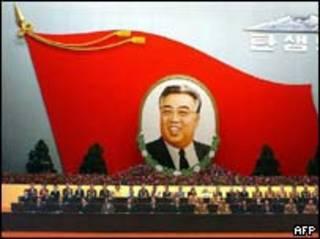 Kim Il-sung (arquivo)