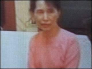 Nếu có tội nhiều khả năng bà Suu Kyi sẽ bị năm năm tù giam.