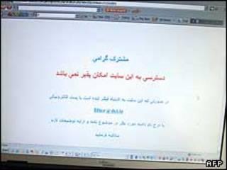 فیس بوک و انتخابات ایران