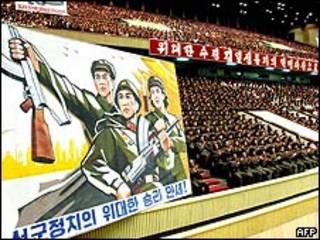 Cartel militar norcoreano