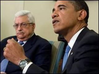 Tổng thống Mỹ nói ông ủng hộ kế hoạch hai nhà nước tại vùng Trung Đông