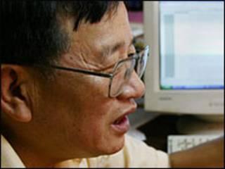Giáo sư Nguyễn Xuân Hãn ảnh VietnamNet