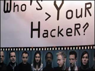 Хто ваш хакер?