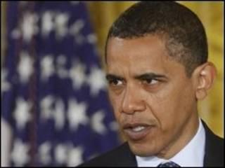 Tổng thống Obama loan báo thành lập Văn phòng An ninh mạng trực thuộc tòa Bạch ốc.