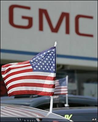 Logo de GM
