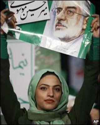 هواداران موسوی