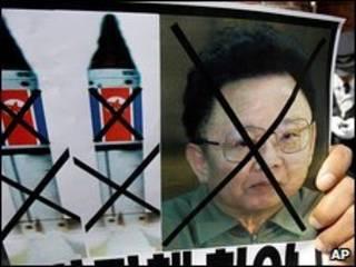 Cartaz com o líder Kim Jong-il