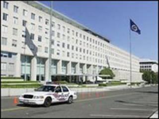 ساختمان وزارت خارجه آمریکا