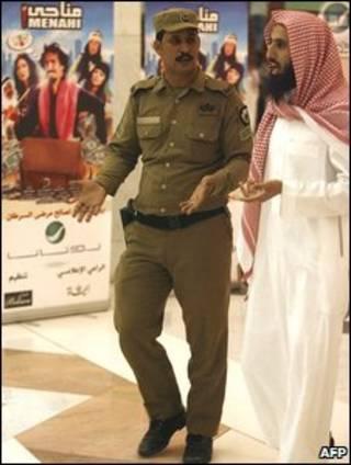 Cinema em Riad