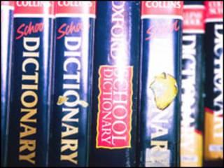 Dicionários em inglês