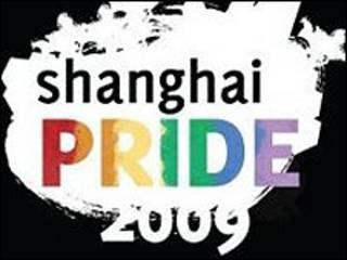 Orgulho de Xangai