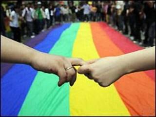 Bandeira dos homossexuais