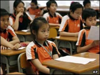 مدرسه هنگ کنگی