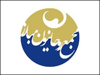 مجمع روحانین مبارز