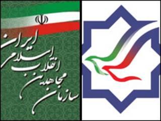 جبهه مشارکت سازمان مجاهدین انقلاب اسلامی