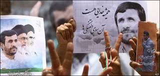 Simpatizantes de Mahmoud Ahmadinejad festejan su reelección en Teherán