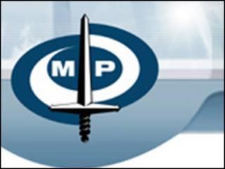 Logo cortesía sitio de internet del Ministerio Público de Venezuela.