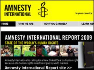 Ảnh chụp trang web của Amnesty International