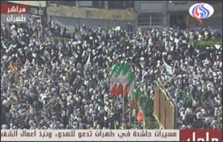 Imagem da TV estatal iraniana