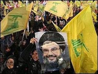 هواداران حزب الله