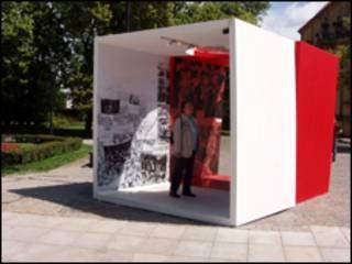 """Выставка, посвященная годовщине победы """"Солидарности"""", в Варшаве"""