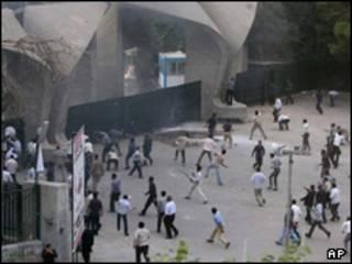 تطاهرات در تهران(آرشیو)