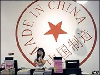"""Mostrador de ventas con logo de """"Hecho in China"""""""