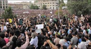 تظاهرات پنجشنبه