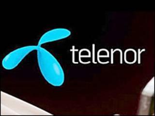 Символика компании Telenor