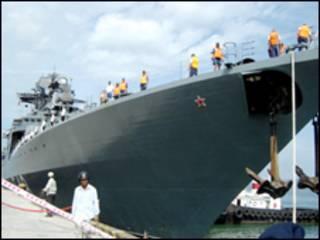 Tàu chiến Nga Panteleev từng cập bến Đà Nẵng