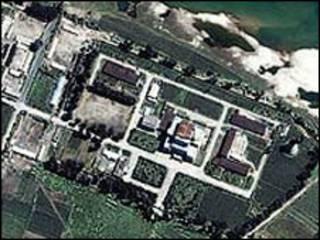 Usina nuclear de Yongbyon